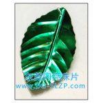 优质外贸PET辅料材料30-50mm银底绿色树叶凹凸纹理亮片