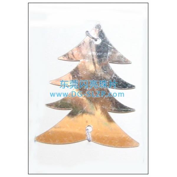 银色15mm圣诞树形状亮片