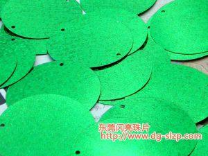 东莞闪亮镭射绿圆形亮片