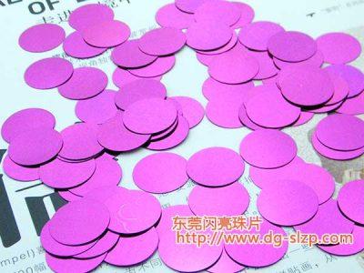 珠海专供闪亮紫色亮片