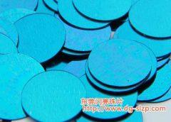 东莞闪亮蓝色圆形亮片
